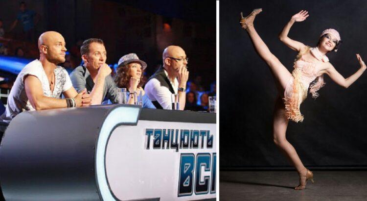 Mergina talentų šou teisėjų nesužavėjo savo dainavimu, tačiau kai ji pradėjo šokti, teisėjai neteko žado